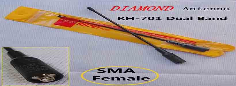 آنتن دیاموند دو باند diamond rh701