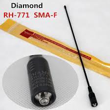 آنتن بلند 40 سانتیمتری دیاموند RH771